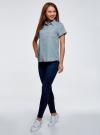 Рубашка из лиоцелла с нагрудными карманами oodji #SECTION_NAME# (синий), 16A09004/45490/7000W - вид 6