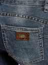 Джинсы клеш базовые oodji для женщины (синий), 12102079/45785/7500W