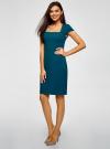 Платье-футляр из плотной ткани с квадратным вырезом oodji #SECTION_NAME# (синий), 21902065/31291/7400N - вид 6