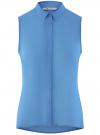 Топ из струящейся ткани с рубашечным воротником oodji #SECTION_NAME# (синий), 14903001B/42816/7501N