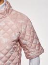 Куртка стеганая принтованная oodji #SECTION_NAME# (розовый), 10207002-1/45419/4012F - вид 5