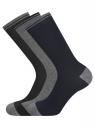 Комплект из трех пар носков oodji для мужчины (разноцветный), 7O233003T3/47469/7929N