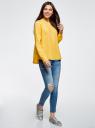 Блузка вискозная А-образного силуэта oodji #SECTION_NAME# (желтый), 21411113B/26346/5200N - вид 6