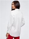 Рубашка oversize с нашивками oodji #SECTION_NAME# (белый), 13K11004/42785/1000N - вид 3