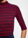 Водолазка в полоску с рукавом 3/4 oodji для женщины (красный), 15E01002/45973/4979S