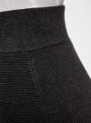 Юбка вязаная в рубчик базовая oodji #SECTION_NAME# (серый), 73612019-2B/38045/2500M - вид 5