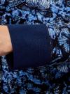 Свитшот принтованный с круглым вырезом oodji #SECTION_NAME# (синий), 14807021-1/46919/7975U - вид 5