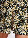 Платье-майка трикотажное oodji #SECTION_NAME# (желтый), 14015007-3B/37809/2912F - вид 5