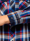 Рубашка с нагрудными карманами oodji #SECTION_NAME# (синий), 13L11006-1B/42850/7945C - вид 5