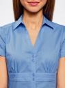 Рубашка с V-образным вырезом и отложным воротником oodji #SECTION_NAME# (синий), 11402087/35527/7500N - вид 4