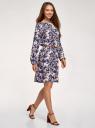 Платье вискозное с ремнем oodji для женщины (синий), 11900150-20B/42540/7933F