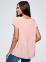 Блузка свободного силуэта с бантом oodji для женщины (розовый), 11411154-1B/24681/4000N
