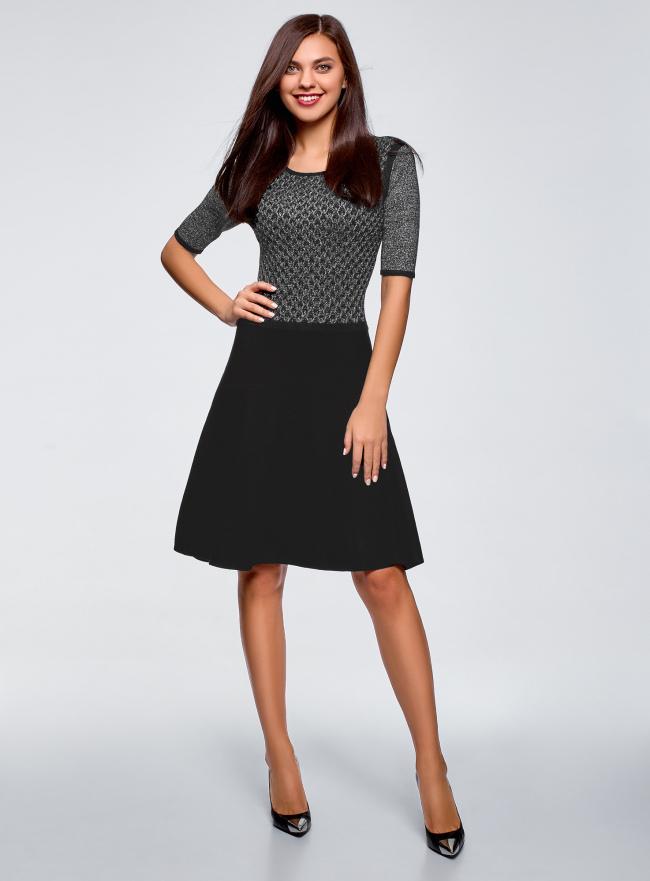 Платье с люрексом и расклешенной юбкой oodji для женщины (черный), 63912215/42963/2900X