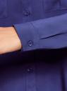 Блузка базовая из вискозы с нагрудными карманами oodji #SECTION_NAME# (синий), 11411127B/26346/7500N - вид 5