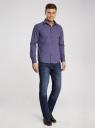 Рубашка приталенная с мелким принтом oodji #SECTION_NAME# (фиолетовый), 3L110237M/19370N/8880G - вид 6