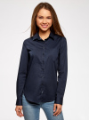 Рубашка базовая с нагрудным карманом oodji #SECTION_NAME# (синий), 11403205-9/26357/7900N - вид 2