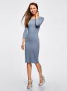 Платье облегающее с вырезом-лодочкой oodji #SECTION_NAME# (синий), 14017001-6B/47420/7501N - вид 6