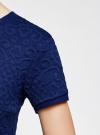 Платье свободного силуэта из фактурной ткани oodji #SECTION_NAME# (синий), 14000162/45984/7500N - вид 5