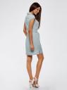 Платье из лиоцелла с поясом oodji для женщины (синий), 22909022-1/42579/7000W