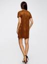 Платье из искусственной замши с завязками oodji #SECTION_NAME# (коричневый), 18L00001/45778/3100N - вид 3