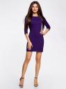 Платье трикотажное базовое oodji #SECTION_NAME# (фиолетовый), 14001071-2B/46148/8800N - вид 2