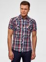 Рубашка клетчатая с нагрудными карманами oodji для мужчины (разноцветный), 3L410118M/34319N/7541C
