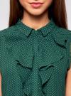 Топ из струящейся ткани с воланами oodji для женщины (зеленый), 21411108/36215/6E12D - вид 4