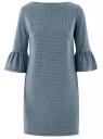 Платье с вырезом-лодочкой и воланом на рукаве oodji для женщины (синий), 14001195-1/46979/2970G