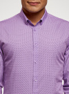 Рубашка базовая приталенная oodji для мужчины (фиолетовый), 3B110019M/44425N/8088G - вид 4