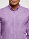 Рубашка базовая приталенная oodji #SECTION_NAME# (фиолетовый), 3B110019M/44425N/8088G - вид 4
