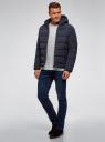 Куртка стеганая с капюшоном oodji для мужчины (синий), 1B112006M/39877N/7900N