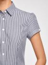 Рубашка хлопковая с коротким рукавом oodji #SECTION_NAME# (синий), 13K01004B/33081/1079S - вид 5
