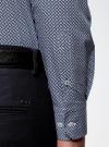 Рубашка базовая из хлопка  oodji для мужчины (синий), 3B110026M/19370N/1075G - вид 5