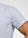 Рубашка хлопковая с коротким рукавом oodji для мужчины (белый), 3L210059M-1/19370N/1075G