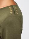 Платье облегающего силуэта на молнии oodji #SECTION_NAME# (зеленый), 14001105-6B/46944/6800N - вид 5