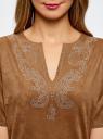 Платье из искусственной замши с декором из металлических страз oodji #SECTION_NAME# (коричневый), 18L01001/45622/3700N - вид 4