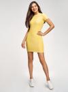 Платье трикотажное с коротким рукавом oodji #SECTION_NAME# (желтый), 14011007/45262/5200N - вид 2
