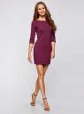 Платье трикотажное базовое oodji #SECTION_NAME# (фиолетовый), 14001071-2B/46148/8300N - вид 6