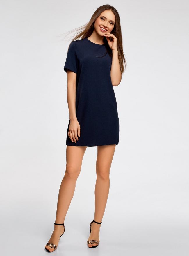 Платье однотонное прямого кроя oodji #SECTION_NAME# (синий), 21910002-1/42354/7900N
