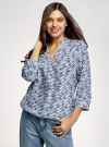 Блузка вискозная с рукавом-трансформером 3/4 oodji #SECTION_NAME# (синий), 11403189-1/26346/7412O - вид 2