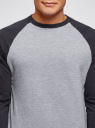 Свитшот хлопковый с контрастными рукавами oodji #SECTION_NAME# (серый), 5B114031M/48820N/2079M - вид 4