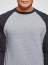 Свитшот хлопковый с контрастными рукавами oodji для мужчины (серый), 5B114031M/48820N/2079M