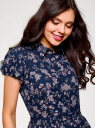 Платье миди с расклешенной юбкой oodji #SECTION_NAME# (синий), 11913026/36215/7841F - вид 4
