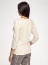 Джемпер базовый с круглым вырезом   oodji для женщины (белый), 63812687/50629/1200M