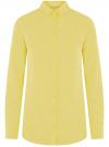 Блузка с нагрудными карманами и регулировкой длины рукава oodji #SECTION_NAME# (желтый), 11400355-3B/14897/6700N