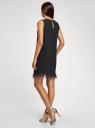 Платье без рукавов с отделкой страусиными перьями oodji #SECTION_NAME# (черный), 12C11008/46955/2900N - вид 3