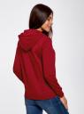 Толстовка с капюшоном и карманами oodji для женщины (красный), 16901079-2B/46173/4901N