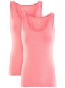 Комплект из двух базовых маек oodji для женщины (розовый), 24315001T2/46147/4100N