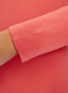 Платье трикотажное облегающего силуэта oodji для женщины (розовый), 14001183B/46148/4101N - вид 5