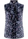 Топ из струящейся ткани с воланами oodji для женщины (синий), 21411108/36215/7945F